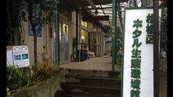 板橋区は「福島県大熊町のホタル」を代々飼育してはいなかった...その決定的証拠とは?