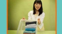 近藤麻理恵さん、「こんまり流」片づけ術をアメリカで実演 洋服をたたむコツは?(動画)