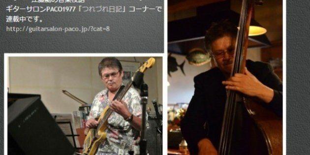 江藤勲さん死去、71歳 元「ブルー・コメッツ」ベース担当