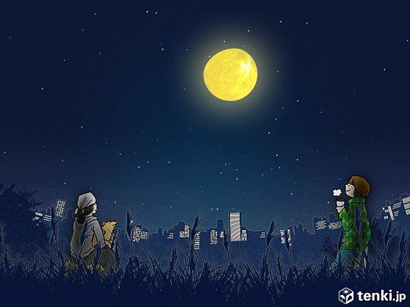 【中秋の名月】9月27日夜、晴れる時間は?