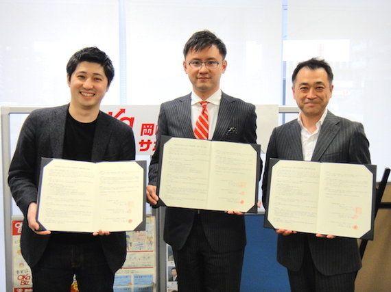 FAAVOが岡崎市の公的産業支援機関OKa-Bizと連携、クラウドファンディングを通じた地域事業者の支援に注力