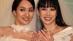 一ノ瀬文香と杉森茜、婚姻届を提出したが受理されず 役所が「不適法」