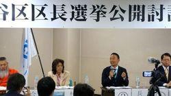 【渋谷区長選】同性パートナーシップ条例にホームレス.....気になる問題に立候補者は?