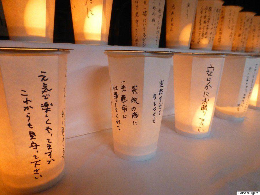 福知山線脱線事故10年「わすれない」