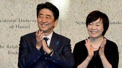 安倍昭恵さん「三宅洋平さん、公邸でお待ちしてます!」