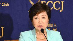 小池百合子氏、在特会の関連団体での講演を指摘され「よく存じておりません」
