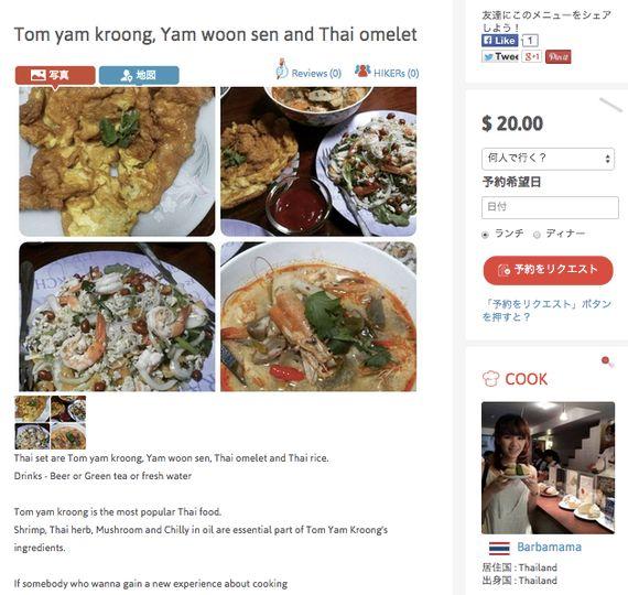 【海外KitchHike体験談!バンコク在住COOKを訪ねました!】タイの食事のスタンダードは屋台飯。お家で作る家庭料理は一体どんな味?