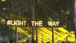 「持続可能な開発目標」採択の前夜祭 貧困・不平等・気候変動を終わらせ、行く手に光を