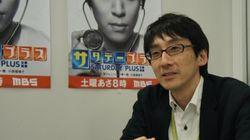 関西発の注目の新番組「サタデープラス」宗川圭太プロデューサーインタビュー