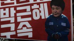 朴槿恵・前大統領は逮捕されるか?