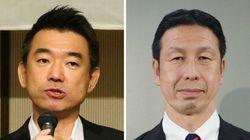 橋下徹氏、「頭の悪い知事」と米山隆一・新潟県知事を罵倒 Twitterで応酬