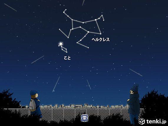 こと座流星群、どこで観測できる? 4月22日にピーク