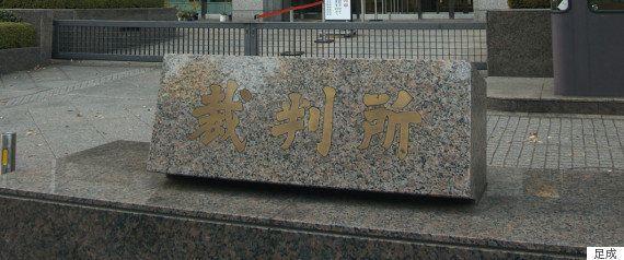 日大三中・高の女性教諭、旧姓使用裁判で和解 「自分本来の姓、嬉しい」