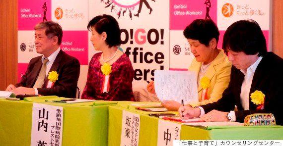 女性が輝く社会、銀座から考える-- 坂東眞理子さんらトークイベント@銀座三越
