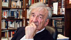 エリ・ヴィーゼルさん死去 ホロコーストを生き延びたノーベル平和賞作家
