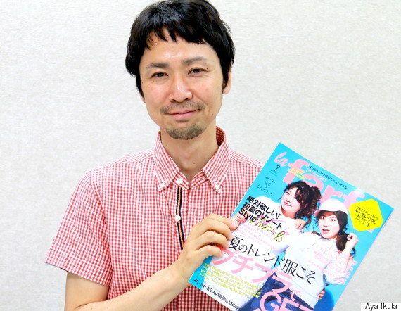 「ぽちゃティブ」掲げて、今日も突き進む。日本初のぽっちゃり女性誌『la