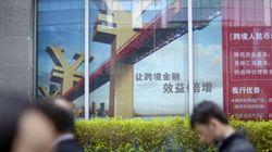 「AIIB」は習政権の頼みの綱:急降下する中国経済