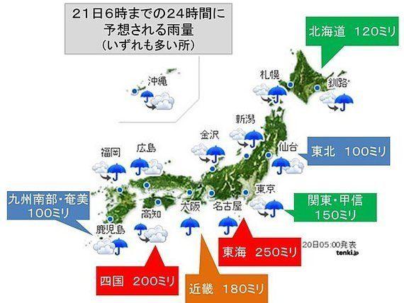 大雨、鹿児島県徳之島では「50年に1度」の記録に このあと降る地域は?