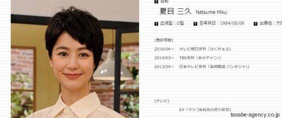 「マツコ&有吉の怒り新党」幕へ 後継番組は?