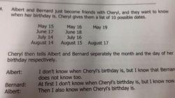「シェリルの誕生日」ネット上を賑わせた数学の難問の答えは?