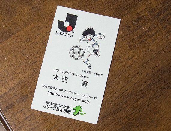 目指すゴールは「W杯優勝」──Jリーグからアジアのサッカーに変革を起こすピッチ外の少数精鋭チーム