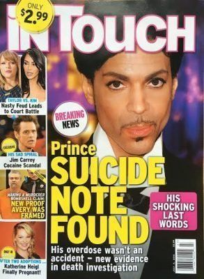 プリンスは自殺だった?「遺書発見」報道がアメリカで物議