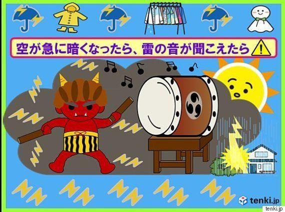 8月20日も急な雷雨 東京は激しく降るか