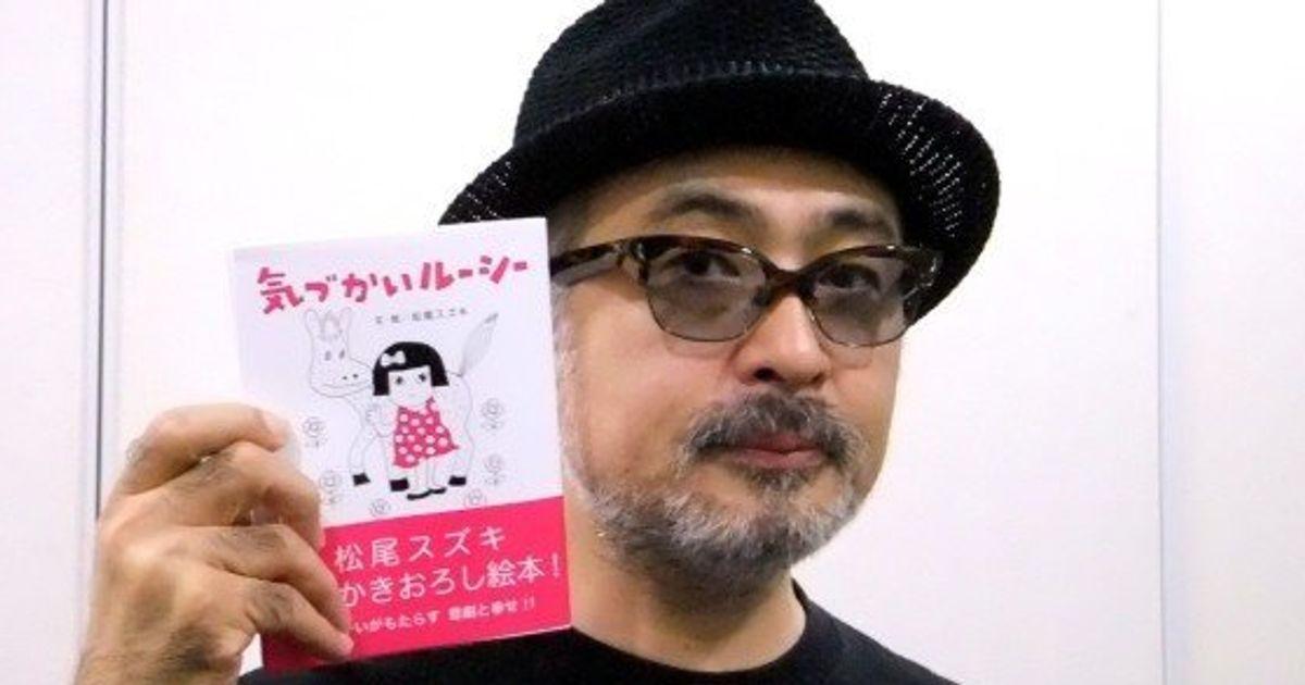 ロマンス詐欺 日本 ゲイ