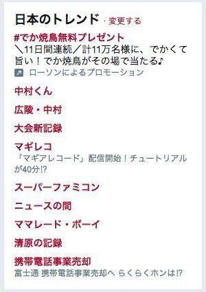 中村奨成、1大会で6ホームラン 甲子園新記録で清原を超える 広島・広陵