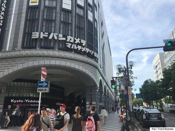 ヨドバシ京都