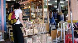 旅先でお土産の買い忘れを防ぐ方法