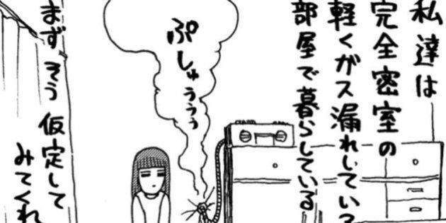 「将来死にたくなったらコイツを読め」漫画家・鈴木信也さんが娘に寄せた愛のメッセージに反響