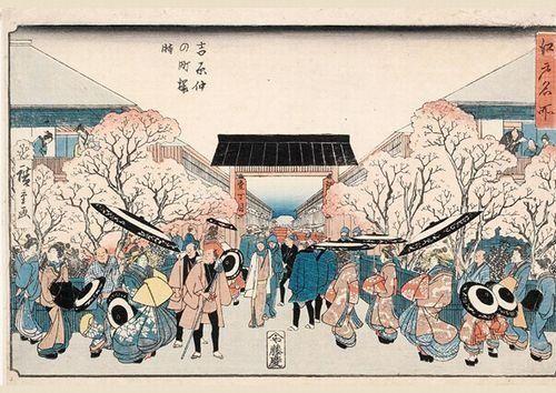 持続可能な社会に向けて~江戸時代からの学び、アジアから世界への貢献(上)