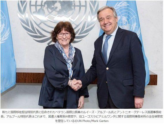 この人に聞く:国際移住に取り組む、ルイーズ・アルブール事務総長特別代表