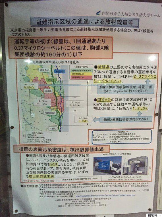 被災者の言葉は「現実感」と共に押し迫ってくる:宮城県石巻市に訪問交流