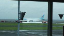 羽田空港滑走路で大韓航空機から出火(動画)