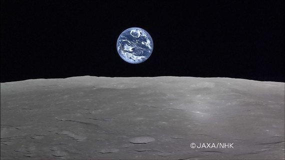 月に届く地球の風