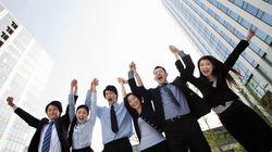 日本の成長戦略に欠かせないオフィス生産性の引上げ(松村