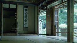 独自視点で捉えると見えてくる京都のさらなる美しさ