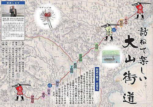 外苑新国立計画は凍結し駒沢競技場の活用へ4