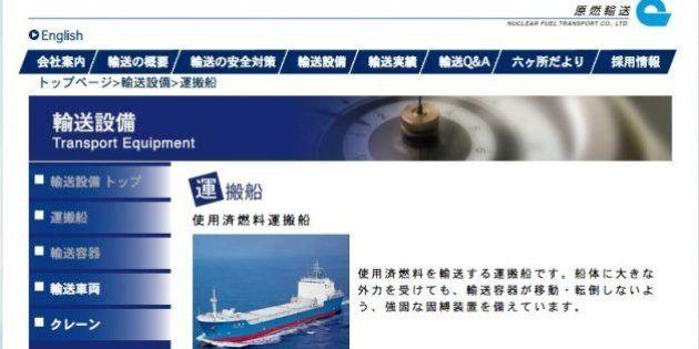 使わない船に年間12億円