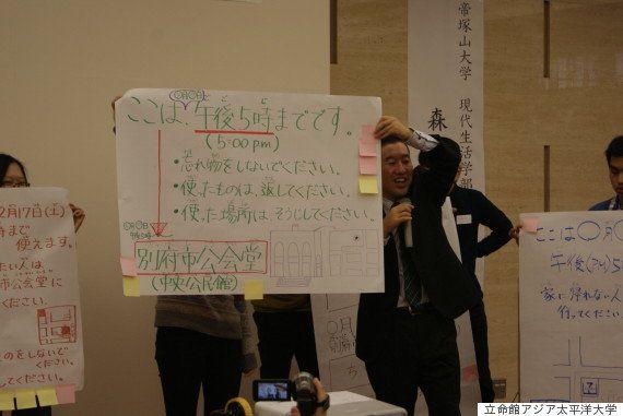【熊本地震】外国人留学生と震災、大学はどう向き合うべきか
