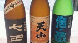 日本酒は佐賀県が美味い。濃醇甘口、貫いてます