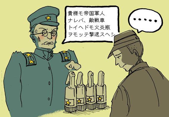 日本から老害を一掃して残業を減らす唯一の方法