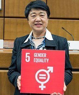 日本の国連加盟60周年記念シリーズ「国連を自分事に」(12)