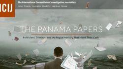パナマ文書、ソフトバンクや伊藤忠の名も 21万社の情報公開