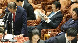 「共謀罪」論議で浮き彫りになった矛盾と「法務大臣の謝罪」