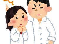 「清原和博被告は、競争社会を象徴している」男性学の田中俊之さんが伝えたいこと