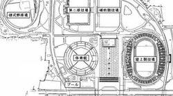 外苑新国立計画は凍結し駒沢競技場の活用へ3