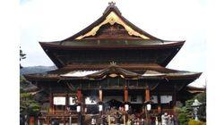 信州・善光寺で「福島第一原子力発電所作業従事者安全祈願」が行われている理由
